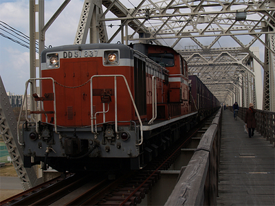 P1283330-1