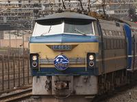 P7161230