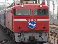 P7161238