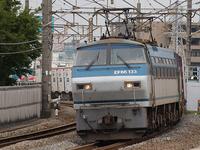 P7231326