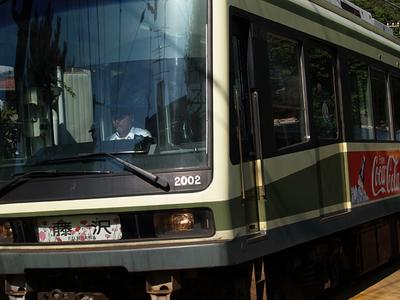 P9172046