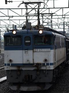P52742901